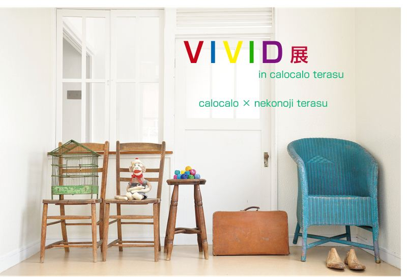 VIVID_(_) (4)